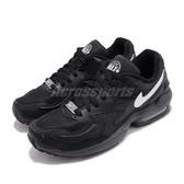 Nike 復古慢跑鞋 Air Max2 Light 黑 白 網布鞋面 氣墊 休閒鞋 男鞋 運動鞋【ACS】 AO1741-001