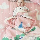兒童毛毯 ins爆款兒童春秋季羊羔絨毯毛毯加厚幼兒園午睡毯卡通動物蓋毯 童趣屋
