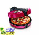 [104美國直購] Hamilton Beach 漢美馳 31700 Pizza Maker 披薩機
