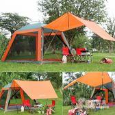野外露營帳篷戶外3-4人家庭防雨水遮陽沙灘情侶旅游帳篷xw