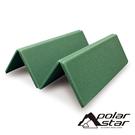 POLARSTAR 超輕折疊小坐墊 P18639 戶外 登山 露營 野餐 坐墊 椅墊 (顏色隨機出貨)