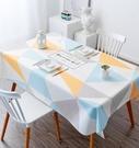 布藝小清新長方形餐桌布