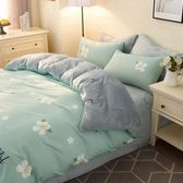 法蘭絨四件套加厚保暖珊瑚絨床單被套法萊絨三件套學生床上用品 igo