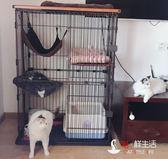 貓籠 日本出口 貓籠子貓別墅三層貓咪籠子貓圍欄實木木框四層貓籠別墅igo 阿薩布魯