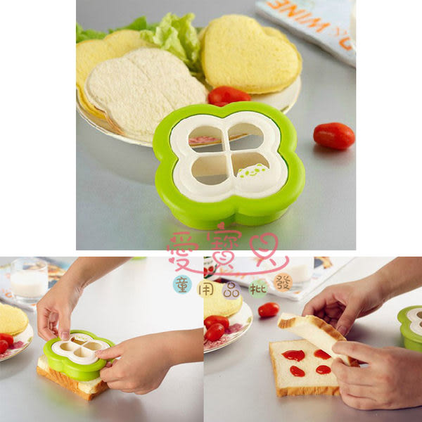 ◎愛寳貝◎R124007三明治DIY製作模具/吐司模型(幸運草款)