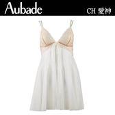 Aubade-愛神優雅S-M蕾絲綁帶罩裙CH