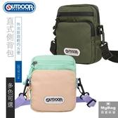 OUTDOOR 側背包 LOGO 直式 小包 側背包 斜跨包 OD191114 得意時袋