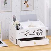 簡約多功能創意抽紙盒紙巾盒遙控器客廳茶幾歐式家用化妝品收納盒 一件82折