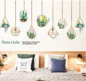 文藝清新多肉植物掛飾墻貼紙客廳臥室沙發玄關背景北歐裝飾品貼畫 igo 馬麗蘇
