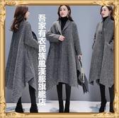 呢大衣 韓版時尚顯瘦鬥篷大碼女裝氣質外套