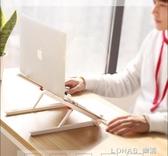 筆電電腦支架女托架桌面增高升降散熱器架子摺疊抬高墊高支撐底座便攜頸椎手提 樂活生活館