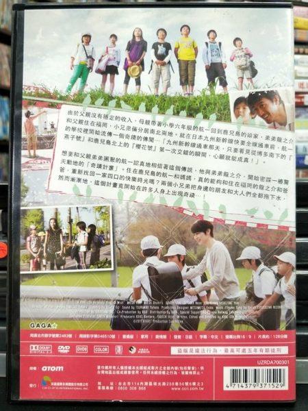 挖寶二手片-P03-167-正版DVD-日片【奇蹟】-阿部寬 樹木希林 夏川結衣 小田切讓