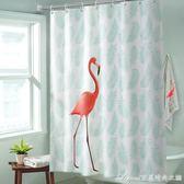 衛生間浴簾套裝隔斷加厚防水防黴免打孔窗簾布不透明掛簾艾美時尚衣櫥YYS
