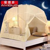 蒙古包蚊帳1.8m床雙人有底家用1.5米支架拉鏈開門1.2單人學生宿舍