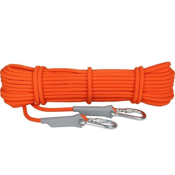 登山繩安全逃生繩登山繩子戶外安全繩耐磨繩索救生繩【探索者】
