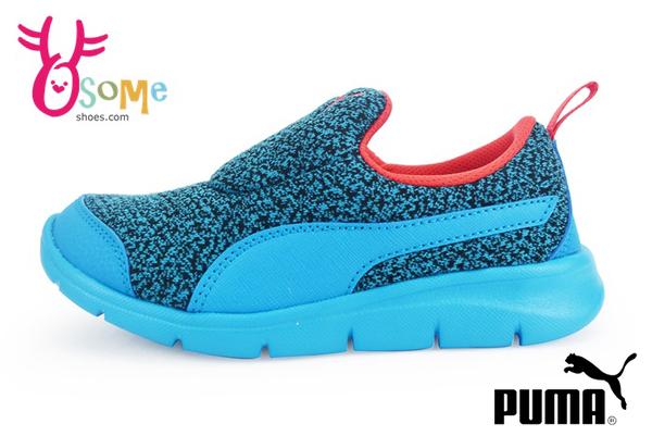 PUMA童鞋 男童運動鞋 毛毛蟲鞋 直接套 休閒運動鞋 零碼出清I9599#藍◆OSOME奧森鞋業