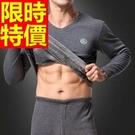 保暖內衣褲加絨(套裝)-品味長袖加厚防寒男衛生衣7款63k4【時尚巴黎】