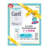 Curel珂潤 20週年潤浸保濕深層卸粧凝露11熱銷組 【康是美】