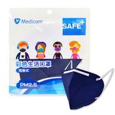 Medicom 麥迪康 Safe+ 彩色生活口罩 PM2.5(紫/深藍)耳掛式 單片/包 專品藥局