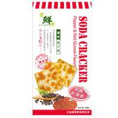食鮮然豐味蘇打餅-胡椒紅藜麥180g【愛買】