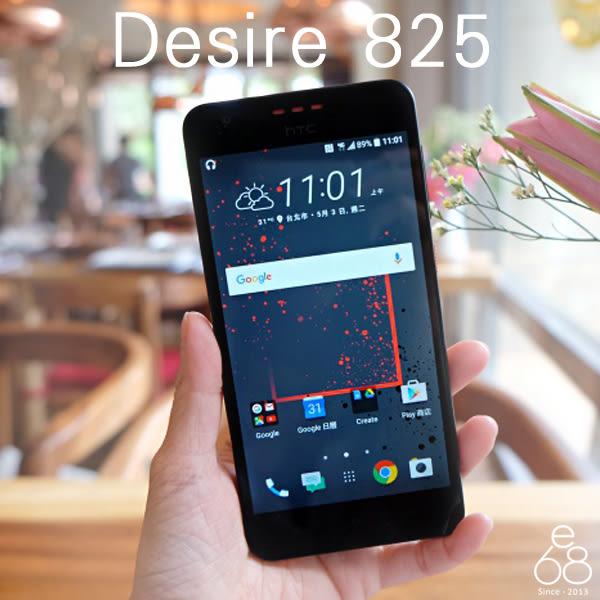 E68精品館 高清 螢幕保護貼 HTC Desire 825 手機 螢幕 保護貼 亮面 貼膜 保貼 手機螢幕貼 軟膜
