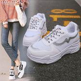 Free Shop 女鞋 原宿復古厚底鞋運動鞋小白鞋 舒適透氣 網面防臭 耐磨緩震 增高鞋效果【QCJP71023】