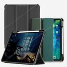 XUNDD for iPad Air 4 10.9吋 2020 多功能防摔皮套