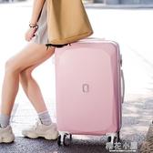 韓版行李箱女可愛24寸萬向輪拉桿箱26旅行小清新密碼箱皮箱潮QM『櫻花小屋』