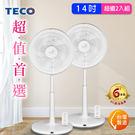 ◆七段風量設計◆14吋微電腦五片扇葉設計◆東元DC直流馬達六年保固◆無線遙控功能◆台灣製造