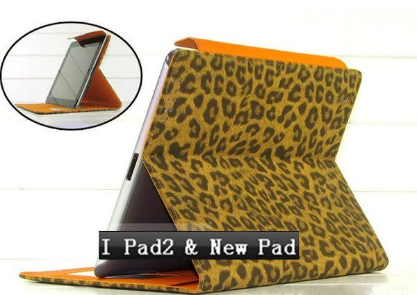 免運+現貨 ipad 4 / ipad 2 / ipad 3 / new iPad  豹紋可插卡保護包 保護套
