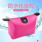 化妝包化妝包防水簡約大容量收納包袋箱洗漱包便攜迷你包包~格林世家~