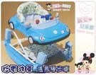 麗嬰兒童玩具館~新款-碰碰小汽車多功能二...