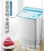TCO大容量6KG洗脫一體單筒單桶家用大容量半全自動小型迷你洗衣機 220vNMS造物空間