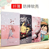 三星 Galaxy Tab J 7.0 全包矽膠防摔軟殼 卡通彩繪 平板套 保護套 可立支架平板套 平板保護套