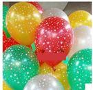 [協貿國際]滿天星珠光氣球15個價格...