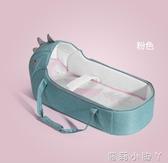 三美嬰嬰兒涼席新生兒寶寶涼席夏季兒童【床中床/提籃配套涼席】 蘿莉小腳丫