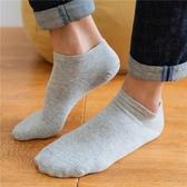 店長推薦 5雙裝春夏襪子男運動短襪除臭全棉男襪吸濕排汗透氣純棉短筒襪子