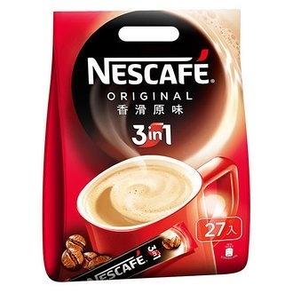 NESCAFE 雀巢咖啡 三合一-香滑原味 15g (27入)/袋【康鄰超市】