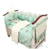 嬰兒床床圍四季通用寶寶防撞床圍可拆洗純棉定制寶寶床上用品套件igo『小宅妮時尚』