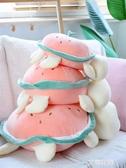可愛小烏龜毛絨玩具玩偶睡覺抱枕公仔少女心娃娃女孩生日禮物超萌『艾麗花園』