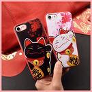 iphone 7 plus 招財貓 手機殼 2017年新款 iphone 7plus 66s plus 紅底櫻花 防摔 萌果殼
