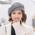 格子貝雷帽女秋冬季韓版日系英倫復古八角帽子潮ins風百搭畫家帽 三角衣櫃