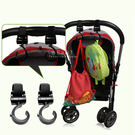 承重3kg 16x2.5cm,大掛鉤堅固耐用,為避免嬰兒車後傾,請勿懸掛過重的物品