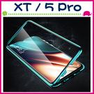 realme XT realme 5 Pro 雙面玻璃背蓋 萬磁王手機套 磁吸殼 透明保護套 全包邊手機殼 金屬邊框保護殼