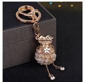 韓國創意掛飾福袋水鑽可愛貓眼石汽車鑰匙扣女包包掛件鑰匙鍊飾品 晴天时尚馆