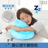 [現貨] 繽紛辦公室創意章魚型趴睡枕午睡枕抱枕睡覺枕頭靠枕午睡神器靠墊坐墊小枕頭【QZZZ7087】