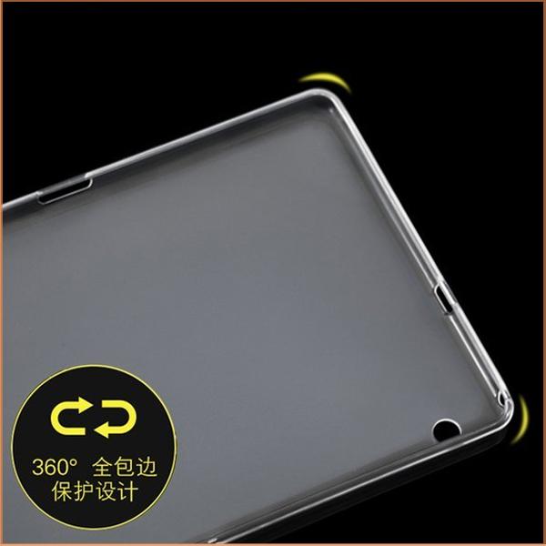 清水套 HUAWEI MediaPad T3 10 平板皮套 超薄 華為 T3 9.6吋 保護殼 透明 防摔 AGS-L09 保護套 軟殼