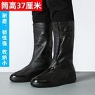 雨鞋套男女硅膠防水雨天防滑加厚耐磨成人下雨高筒戶外防雨雪腳套【八折搶購】