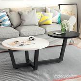 北歐茶幾圓形客廳簡約現代小戶型迷你小桌子客廳創意圓桌簡易茶幾YYP  时尚教主