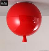 INPHIC- 彩色氣球燈吸頂燈現代簡約創意臥室床頭幼稚園卡通兒童房間吸頂燈-J款_S197C